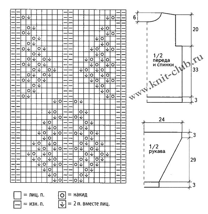 полувер ажурный спицами (682x700, 30Kb)