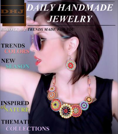Daily handmade jewelry �2,2014 DHJ/4851113_tityl_1_ (403x459, 211Kb)