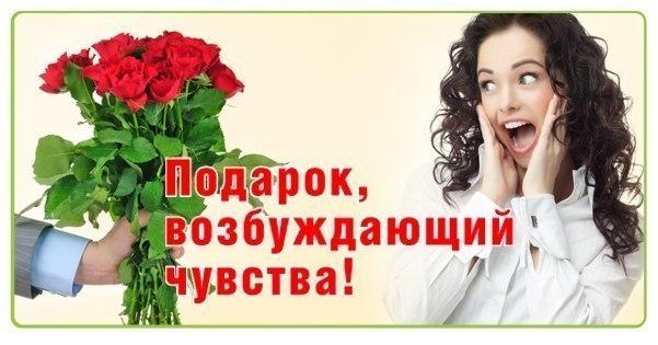 дарить_цветы (601x315, 46Kb)