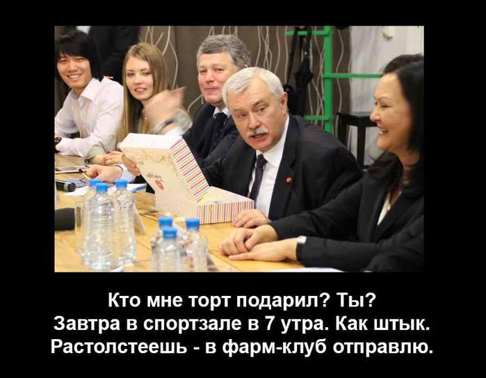 5713469_poltavchenko10 (700x544, 43Kb)