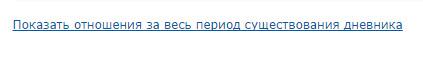 4966750_otnosheniya (423x57, 9Kb)