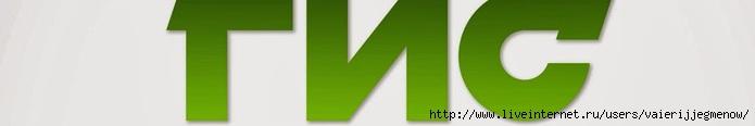 - - - ===  -  channels4_banner (700x116, 27Kb)