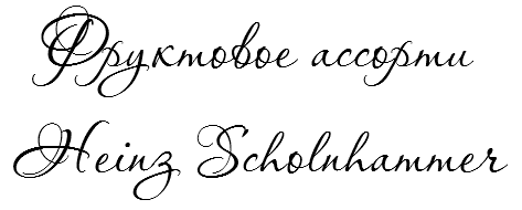 Unbenannt (473x190, 6Kb)