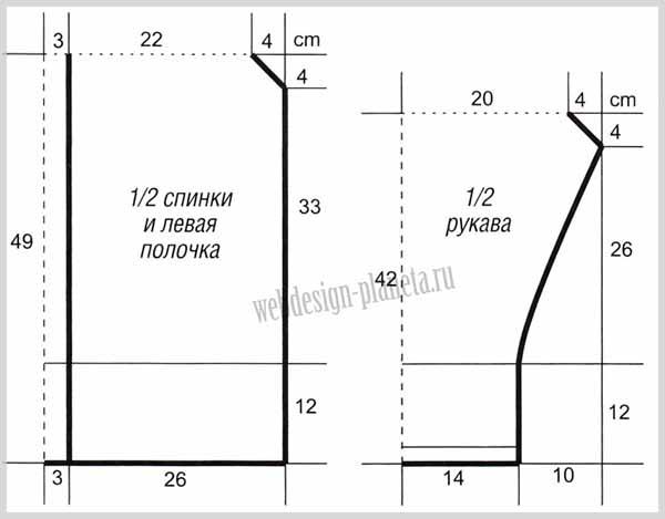 vyazanyj-zhaket-spitsami-s-zhakkardovymi-uzorami-vykrojka (600x469, 80Kb)