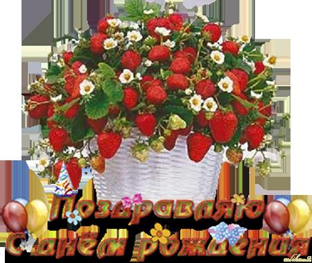 http://img1.liveinternet.ru/images/attach/c/11/116/446/116446455_104118797_Dlya_Gali.png