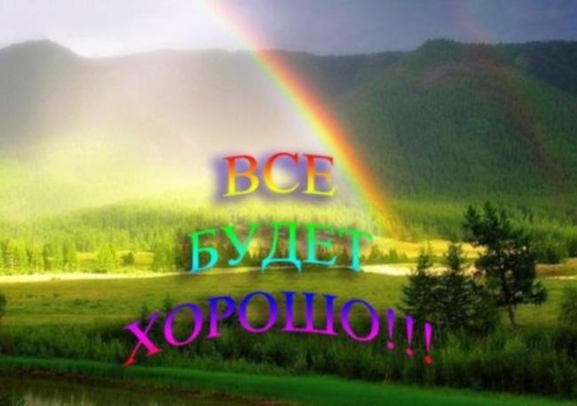 http://img1.liveinternet.ru/images/attach/c/11/116/449/116449693_0c1b9047e8898805fb799e526c7d0ccc.jpg