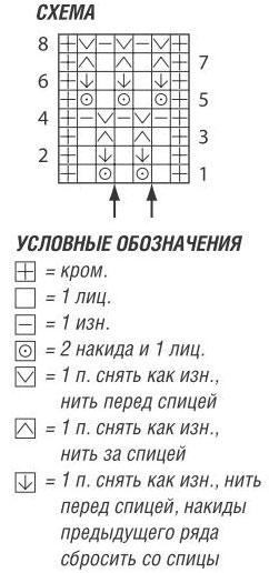 m_012-1 (242x516, 71Kb)