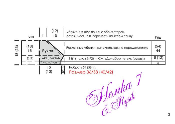 xx (2) (700x494, 112Kb)