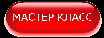 ��� ������ (359x132, 24Kb)