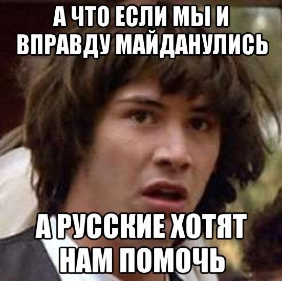 3418201_cQN3OrevZo___MAIDANKyivUkraine (551x549, 54Kb)