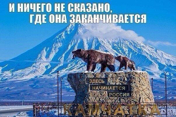 россия (604x402, 92Kb)