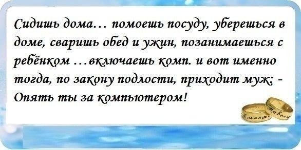 5710130_pravda (586x293, 45Kb)
