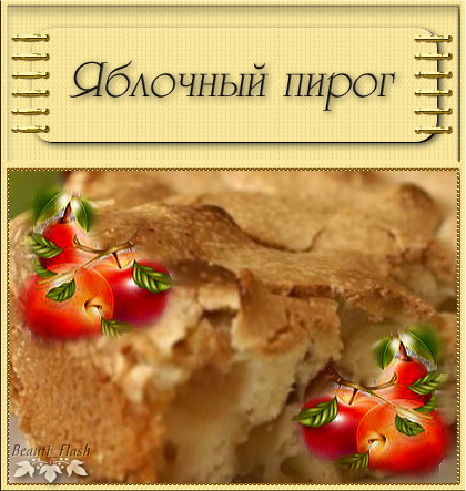 4303489_aramat_0384f (420x443, 209Kb)