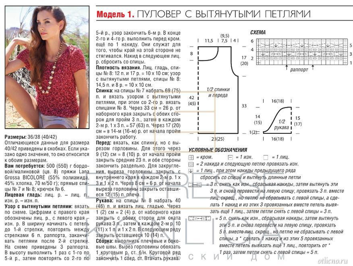 prostoj-top-iz-lentochnoj-pryazhi-2 (700x527, 306Kb)
