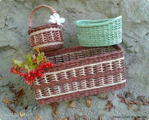 узоры для плетения из газетных трубочек, красивое плетение из бумажной лозы, Хьюго Пьюго рукоделие плетение из газетных трубочек,