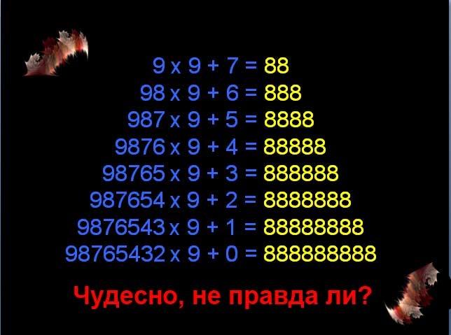 image (644x479, 74Kb)