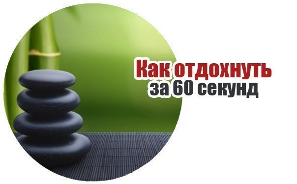 3UC67i2JOB4 (604x376, 27Kb)