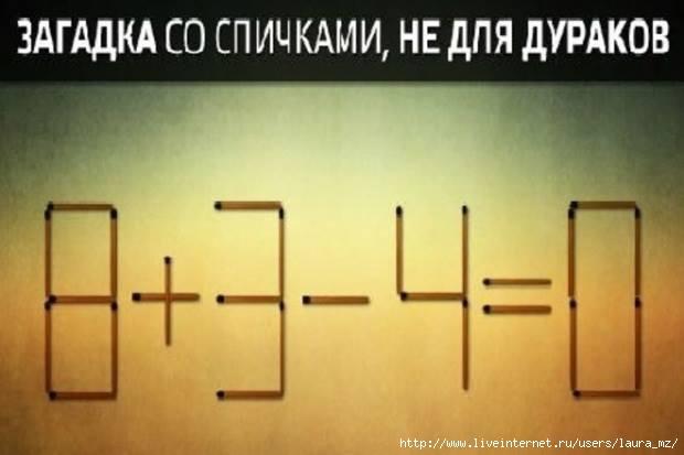10665126_10203506964848581_2518709713981163331_n (620x413, 80Kb)