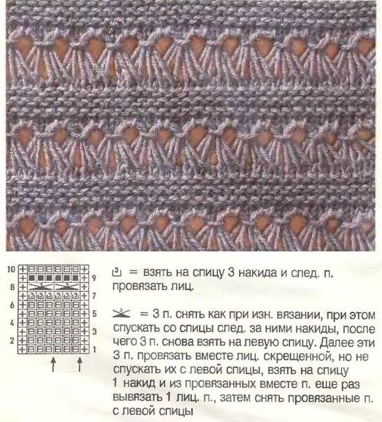 K3AlHLCakrA (547x604, 107Kb)