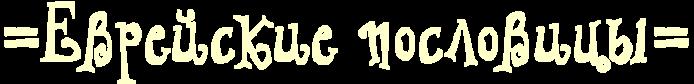 8zejmwf14gypbpqoz8eadwf44nhpbpjy4n97bxsto8emzwf64n3pbqgto5easxe (700x84, 21Kb)