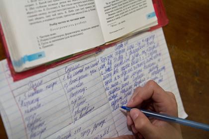 Луганск - отказ от украинского языка (420x280, 45Kb)
