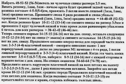 MtYODeBMF24 (434x291, 164Kb)