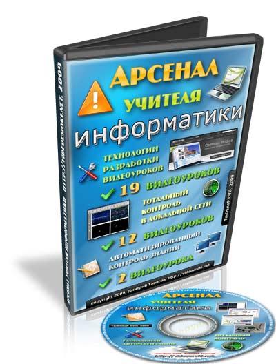4907394_boxacd (400x528, 38Kb)