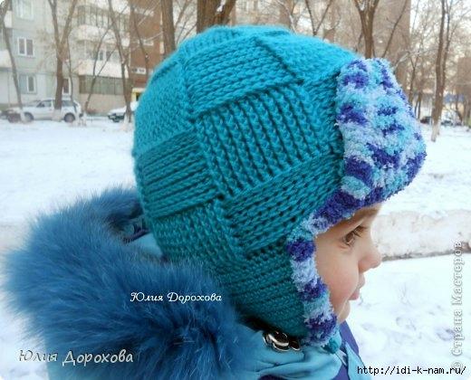 вязаная шапка-ушанка для