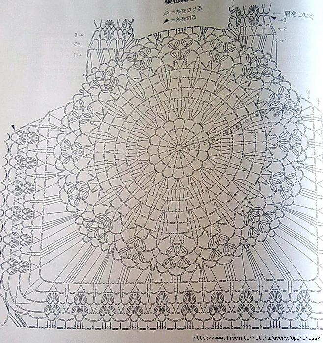 20s (658x700, 534Kb)