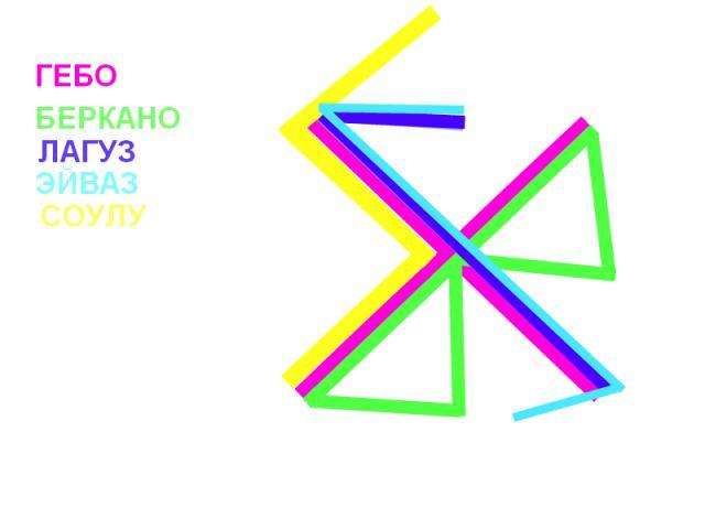 5057605_1920128620f7e3a66b120d70705feaf47aa7 (640x480, 22Kb)