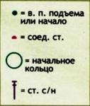 Превью 6= (180x212, 28Kb)