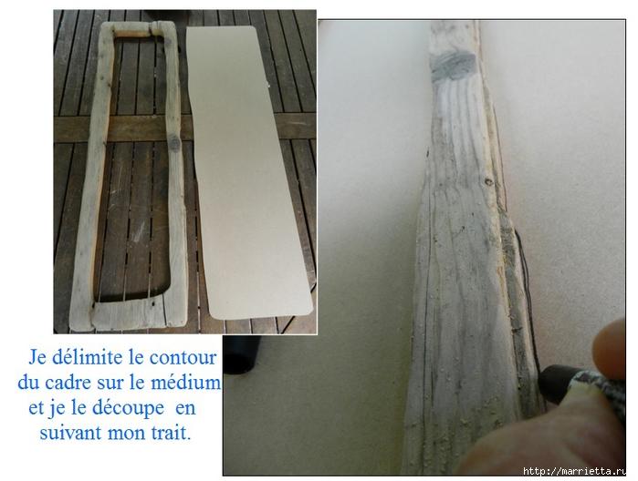 Экостильное панно из гальки и коряжек (4) (700x528, 214Kb)