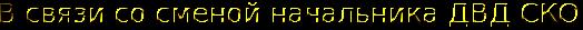 cooltext1720217921 (524x27, 11Kb)