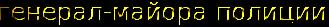 cooltext1720220346 (329x27, 6Kb)