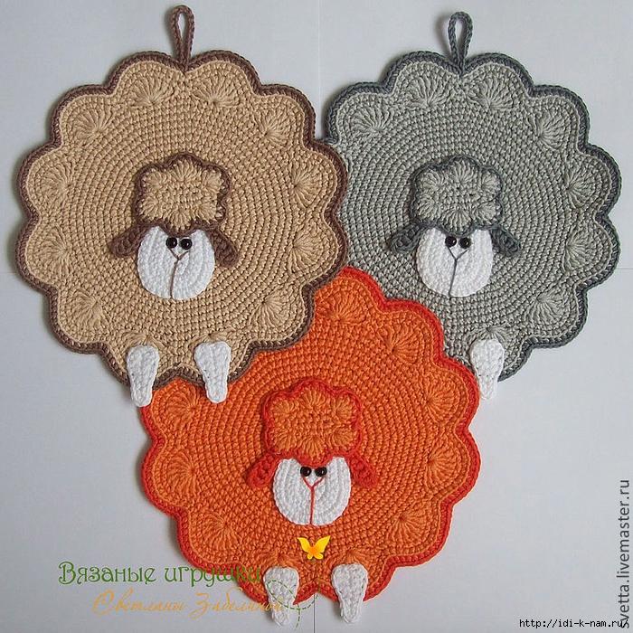 вязаные прихватки, симпатичные вязаные прихватки, как связать прихватку-овечку. вязаные закладки, вязаный символ 2015 года, Хьюго Пьюго рукоделие,