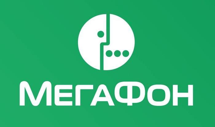 mega-1 (700x415, 60Kb)