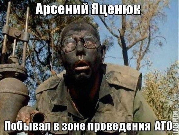 Украинская артиллерия нанесла 42 огневых удара по террористам, - пресс-центр АТО - Цензор.НЕТ 9949