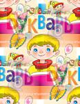 Превью БУКВАРЬ-1 (116x150, 20Kb)
