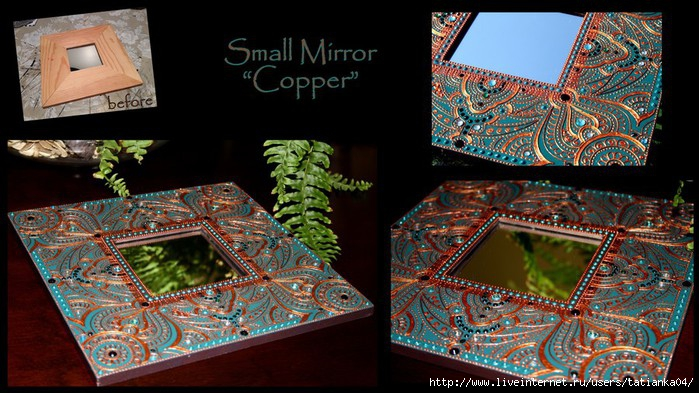 My Craft_Small Mirror_Copper (700x393, 242Kb)