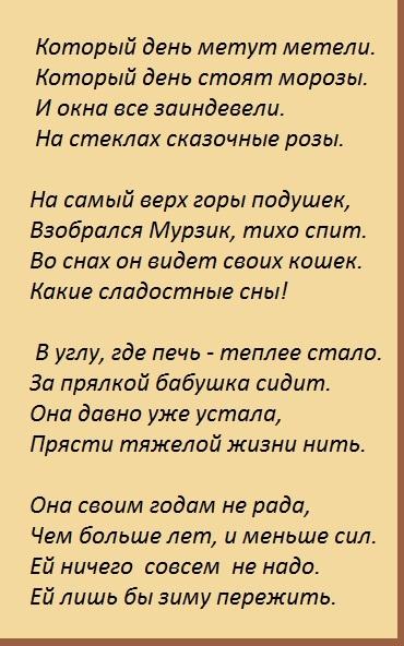 ��� - ����� (370x592, 115Kb)