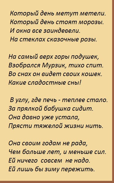 эхэ - копия (370x592, 115Kb)