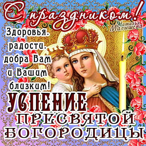 Страница Валюшечка, Бакалавр -2*2 этап - Страница 14 116058051_Z81AlQJGE4M