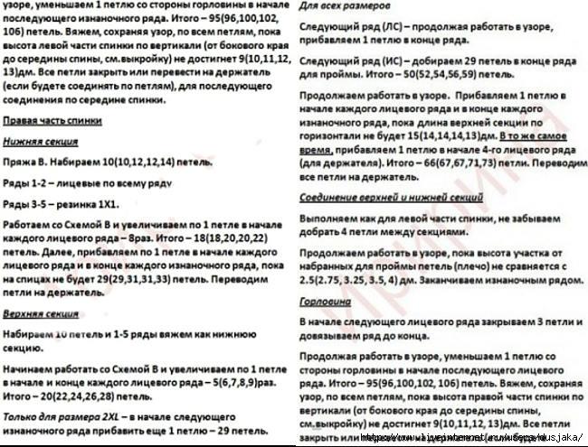 1359880981_jak5 (650x495, 249Kb)