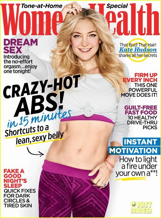 kate-hudson-womens-health-magazine-03 (1) (515x700, 135Kb)