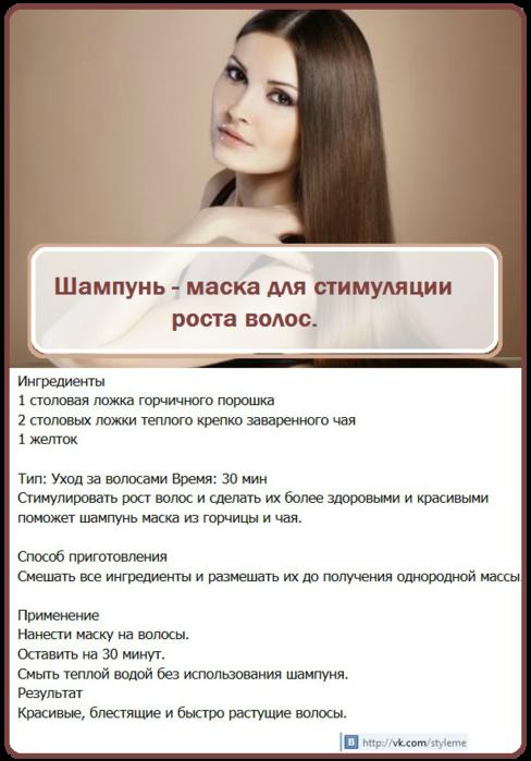 2014-09-19_041022 (488x700, 308Kb)