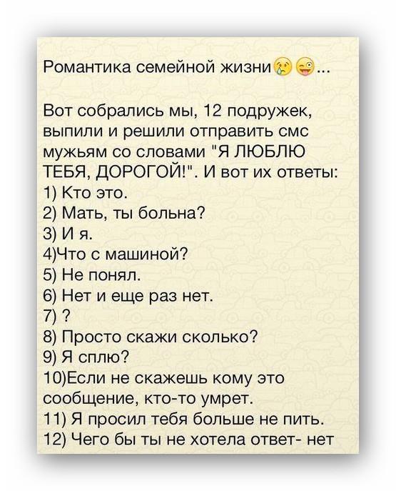 Ashampoo_Snap_2014.09.19_10h58m39s_077_ (555x687, 288Kb)