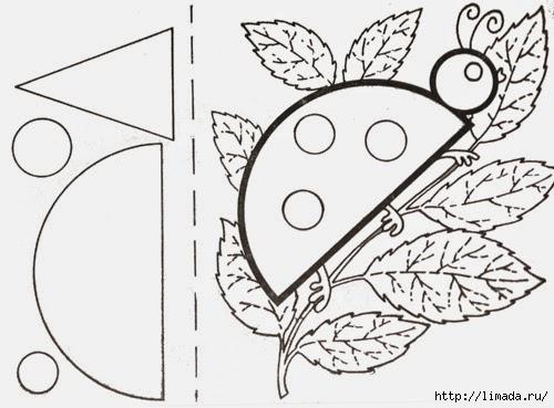 figuras-geometrica4 (500x369, 111Kb)