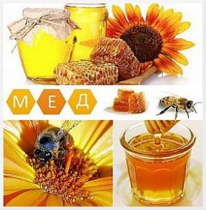 мёд (294x300, 92Kb)