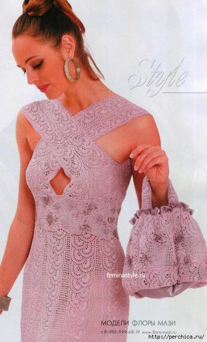 Платья Флоры Мази