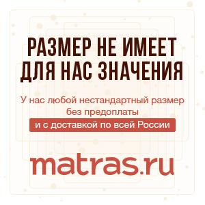 matras.ru_02 (300x300, 44Kb)